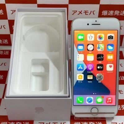 iPhone8 64GB AU版SIMフリー バッテリー89% シルバー
