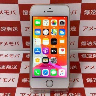 iPhone SE 32GB Softbank版SIMフリー バッテリー99% 極美品