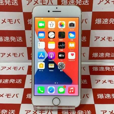 iPhone7 32GB docomo版SIMフリー ゴールド バッテリー87%-正面