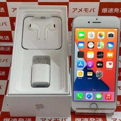 iPhone7 128GB UQmobile版SIMフリー バッテリー100% 新品同様