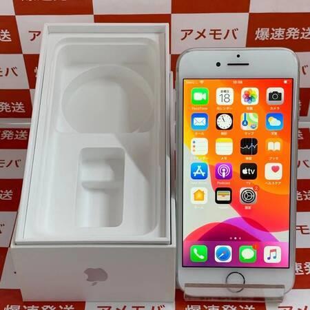 iPhone7 32GB docomo版SIMフリー バッテリー88% シルバー-正面