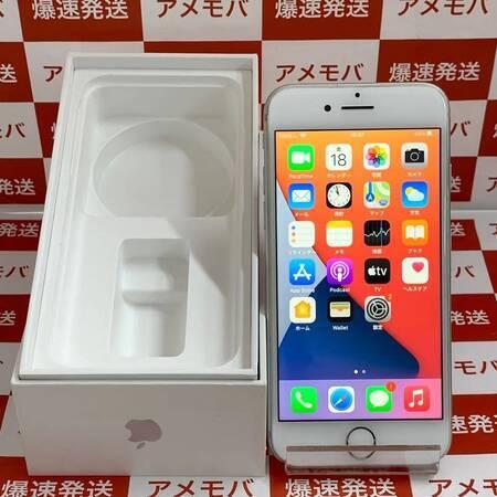 iPhone7 32GB docomo版SIMフリー バッテリー86% シルバー-正面