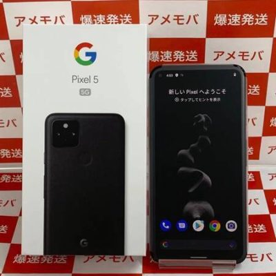 Google Pixel 5 128GB Softbank ブラック 新品未使用