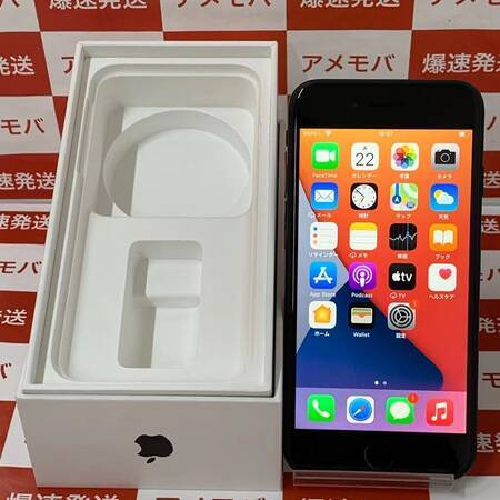 iPhone7 32GB UQmobile版SIMフリー バッテリー88% 極美品-正面