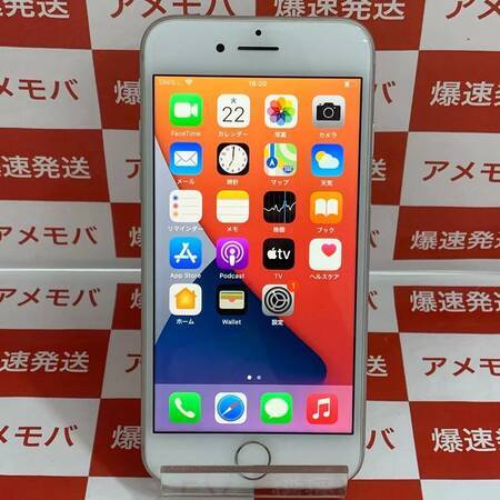 iPhone8 256GB Softbank版SIMフリー シルバー バッテリー90%-正面
