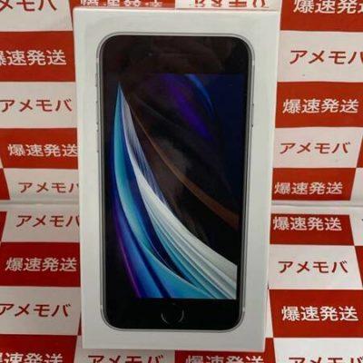 iPhone SE(第2世代) 64GB Y!mobile 新品未開封 ホワイト