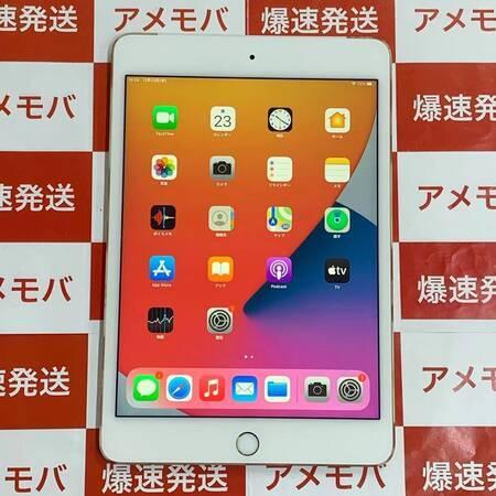 iPad mini 4 32GB au版SIMフリー ゴールド バッテリー93%-正面