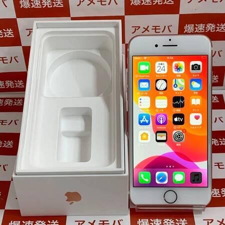 iPhone7 128GB Apple版SIMフリー バッテリー85% 極美品-正面