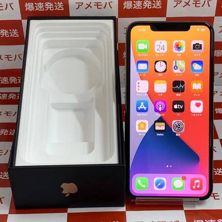 iPhone11 Pro Max 256GB Apple版SIMフリー バッテリー98%-正面