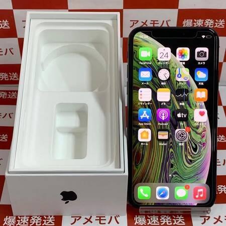 iPhone XS 256GB Softbank版SIMフリー バッテリー92%-正面
