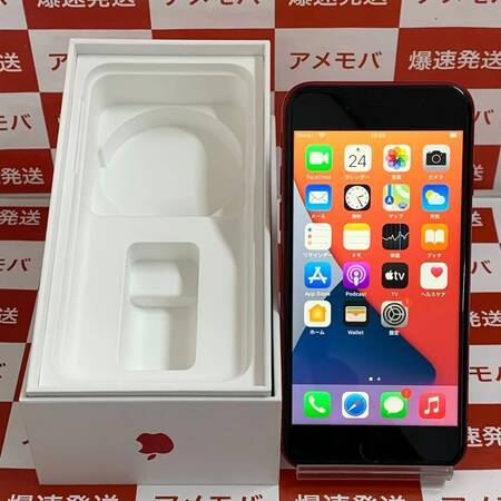 iPhone8 64GB docomo版SIMフリー バッテリー85% レッド-正面