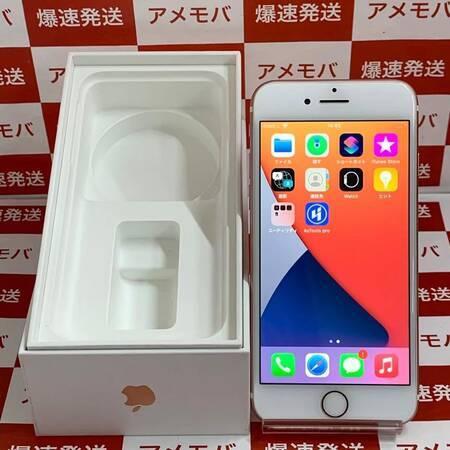 iPhone7 32GB Softbank版SIMフリー バッテリー88% 極美品-正面