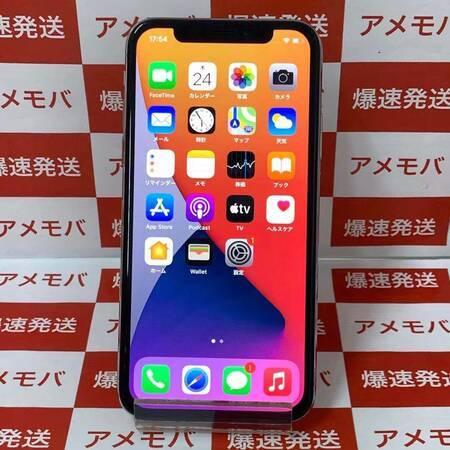 iPhone X 64GB Softbank版SIMフリー シルバー バッテリー97%-正面