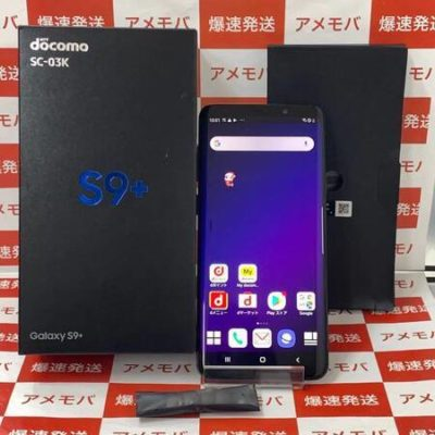 Galaxy S9+ SC-03K 64GB docomo版SIMフリー ブラック