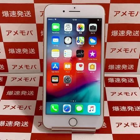 iPhone8 Plus 256GB AU版SIMフリー バッテリー88% ゴールド-正面