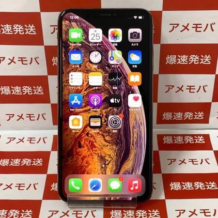 iPhone XS Max 256GB AU版SIMフリー バッテリー100% 極美品-正面