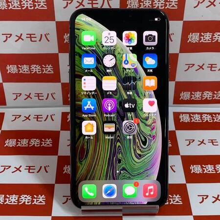 iPhone XS 256GB Softbank版SIMフリー 新品同様 スペースグレイ-正面