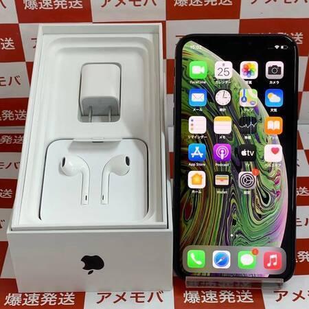 iPhone XS 512GB docomo版SIMフリー バッテリー86% 極美品-正面