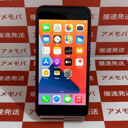 iPhone8 64GB docomo版SIMフリー バッテリー88% レッド-正面