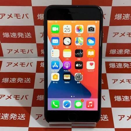 iPhone8 256GB Softbank版SIMフリー バッテリー89%-正面