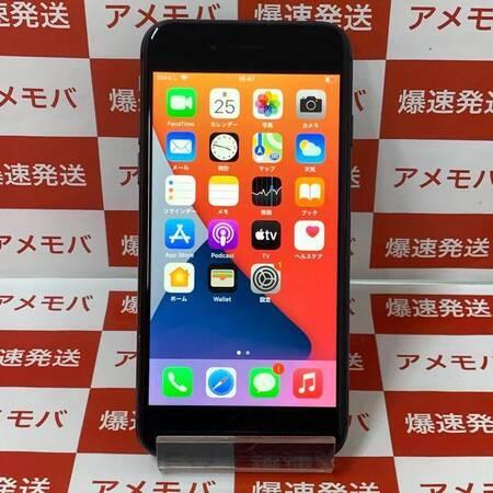 iPhone8 256GB Softbank版SIMフリー バッテリー100%-正面