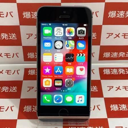 iPhone SE 32GB Softbank版SIMフリー バッテリー95%-正面