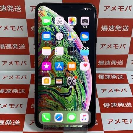 iPhone XS Max 64GB Softbank版SIMフリー バッテリー100%-正面