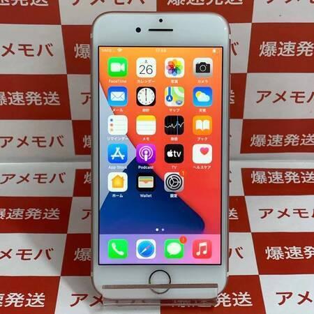 iPhone7 256GB Softbank版SIMフリー バッテリー100% 美品-正面