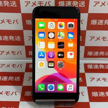 iPhone7 128GB docomo版SIMフリー ブラック バッテリー100%-正面