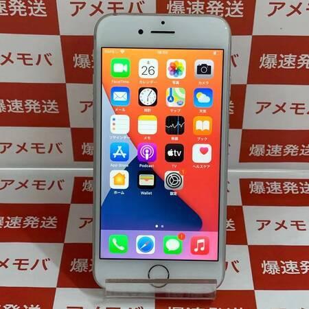 iPhone7 128GB AU版SIMフリー シルバー バッテリー100%-正面