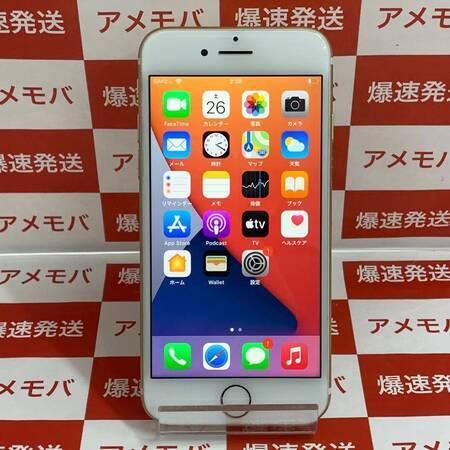 iPhone7 128GB Apple版SIMフリー ゴールド バッテリー87% 美品-正面