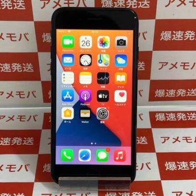iPhone7 32GB Softbank版SIMフリー MQTY2J/A A1779
