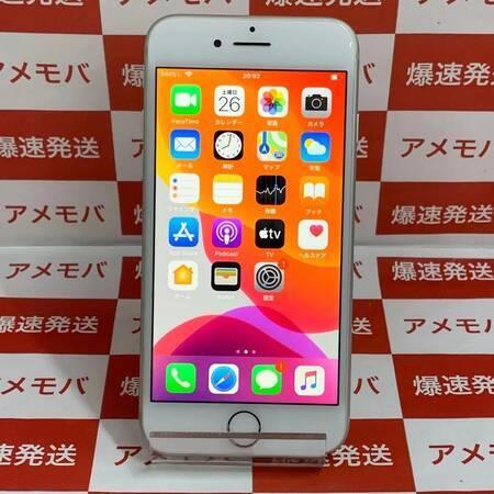 iPhone7 32GB Softbank版SIMフリー シルバー バッテリー92% 美品-正面