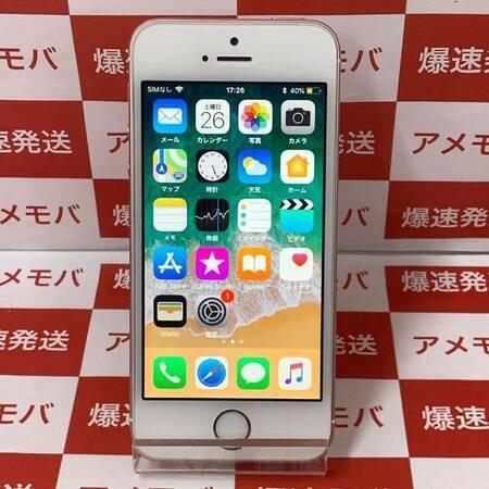 iPhone SE 16GB docomo版SIMフリー バッテリー100%-正面