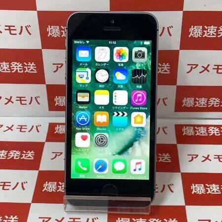 iPhone SE 16GB docomo版SIMフリー スペースグレイ バッテリー95%-正面