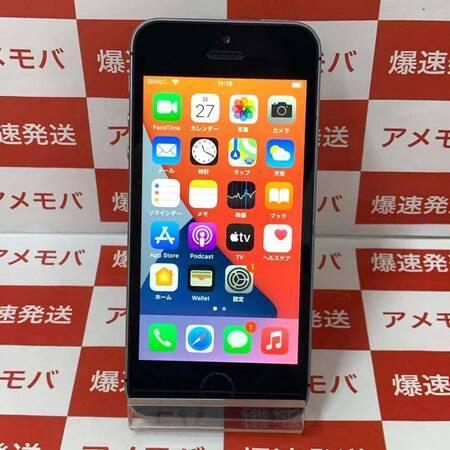 iPhone SE 16GB docomo版SIMフリー スペースグレイ バッテリー98%-正面