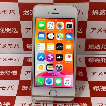 iPhone SE 128GB Softbank版SIMフリー ゴールド バッテリー94%-正面