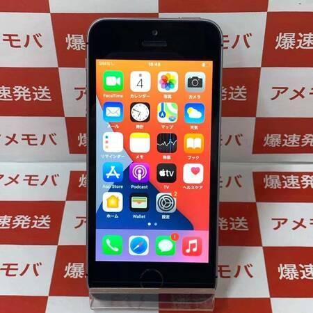 iPhone SE 32GB UQモバイル版SIMフリー バッテリー100%-正面