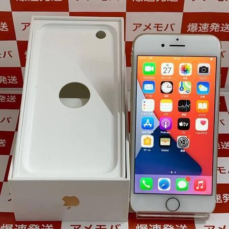 iPhone7 128GB AU版SIMフリー バッテリー100% ゴールド 極美品-正面