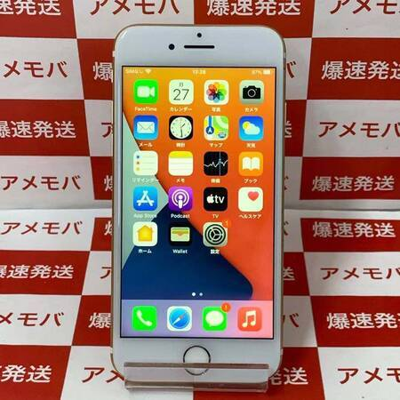 iPhone7 32GB Softbank版SIMフリー ゴールド バッテリー100%-正面