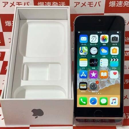 iPhone SE 16GB docomo版SIMフリー スペースグレイ バッテリー93%-正面
