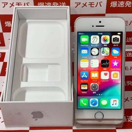 iPhone SE 64GB AU版SIMフリー シルバー バッテリー88%-正面