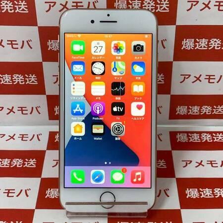 iPhone8 64GB Apple版SIMフリー ゴールド バッテリー85%-正面