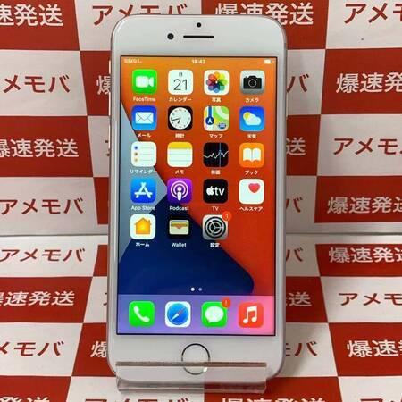 訳あり大特価 iPhone8 64GB docomo版SIMフリー バッテリー90%-正面
