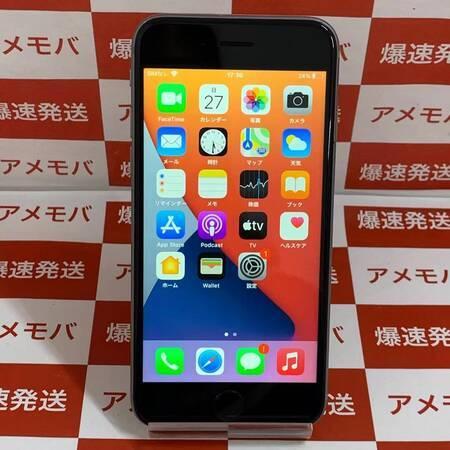 iPhone6s 64GB Softbank版SIMフリー バッテリー100%-正面