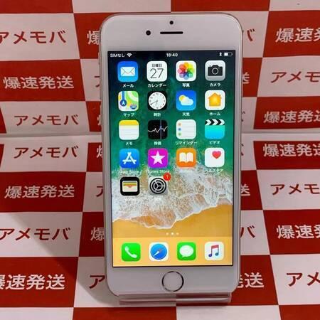 iPhone6 128GB docomo○ バッテリー100% シルバー-正面