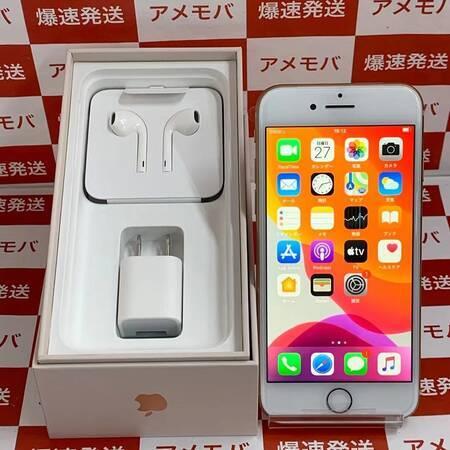 iPhone8 64GB Softbank版SIMフリー 開封未使用品 ゴールド-正面