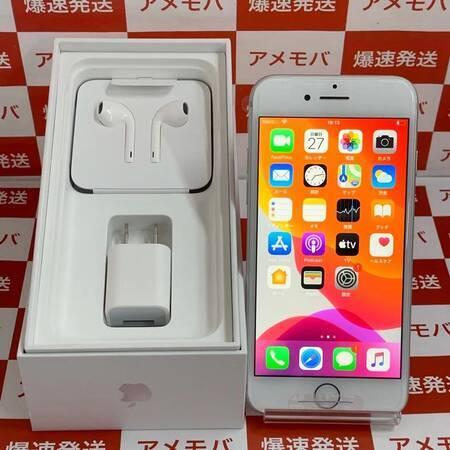 iPhone7 32GB Softbank版SIMフリー 開封未使用品 シルバー-正面
