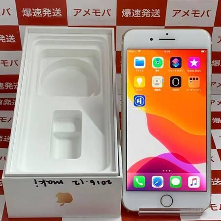 iPhone7 Plus 128GB docomo版SIMフリー バッテリー95%-正面