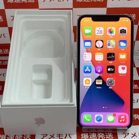 iPhone X 64GB docomo版SIMフリー バッテリー83% シルバー-正面